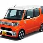 В Японии вышел новый миникар Toyota Pixis Mega