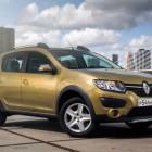 Renault снижает цены