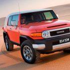 Toyota завершает производство FJ Cruiser