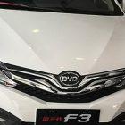 BYD скоро предложит обновленный F3